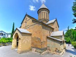 Catedral de Sioni