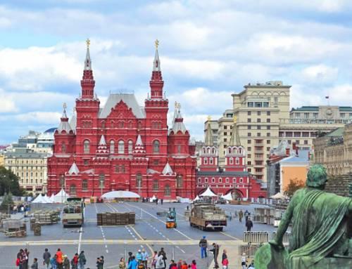 Experiência: Moscou – Praça Vermelha!